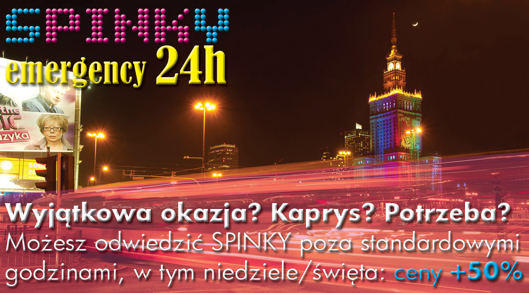 emergency24h_spinky